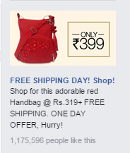 fbadd1 - Promote Facebook page – Rs.2000 onwards