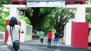 film city 759 300x167 - FTII to create 'mini film city' at its Kothrud campus for students
