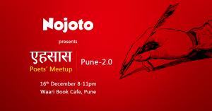 Nojoto Open Mic- Pune 2.0 kothrud - Nojoto Open Mic Pune 2 - Nojoto Open Mic- Pune 2.0 kothrud