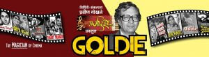 Goldie, The Magician of Cinema kothrud - Goldie The Magician of Cinema 300x82 - Goldie, The Magician of Cinema kothrud