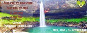 plus valley trek kothrud - Plus Valley Trek kothrud 300x113 - Plus Valley Trek kothrud