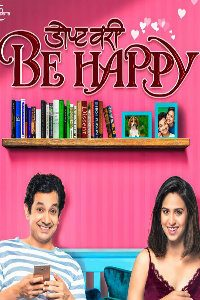dont worry be happy kothrud - dont worry be happy marathi natak poster 200x300 - Dont Worry Be Happy kothrud