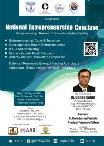 Fergusson College Vijnana Bharati SRIJAN and ABVP organises A National Entrepreneurs Conclave Pune 214x300 - Fergusson College Vijnana Bharati SRIJAN and ABVP organises A National Entrepreneurs Conclave Pune