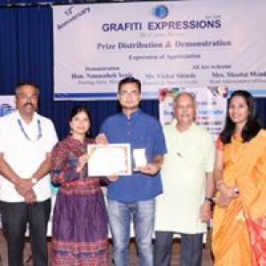 Prize Distribution Grafiti Expressions4 2 300x300 - Drawing, Art, Painting Classes / Institute in Bavdhan – Grafiti Expressions