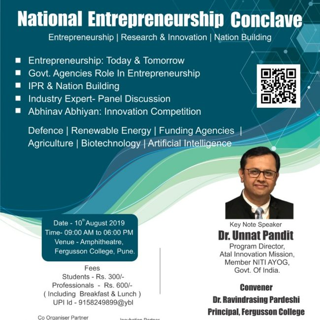 Fergusson College Vijnana Bharati SRIJAN and ABVP organises A National Entrepreneurs Conclave Pune
